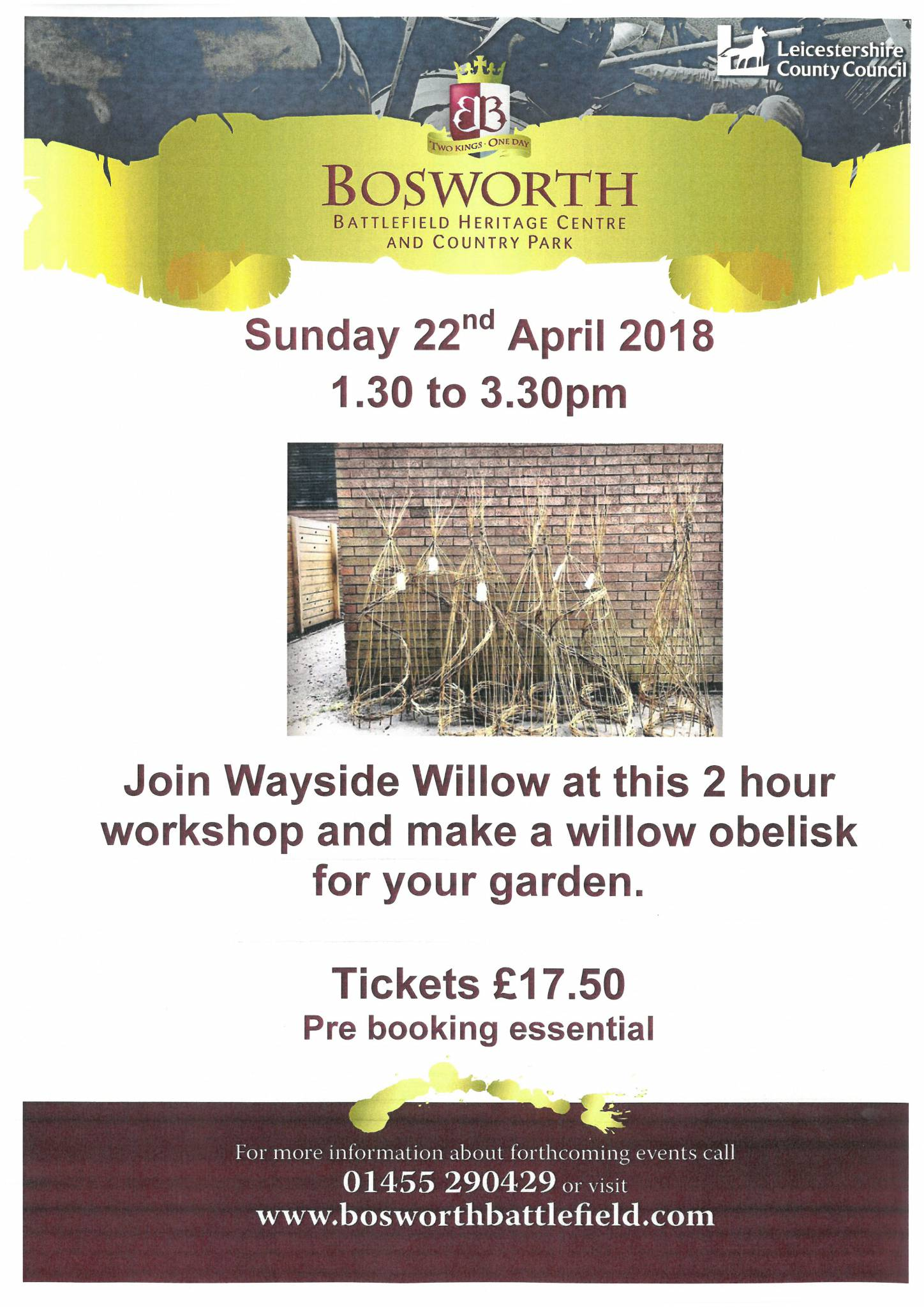 Willow Workshop - SOLD OUT